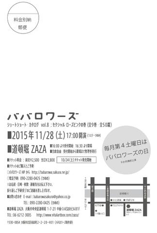 20151109004334247.jpg