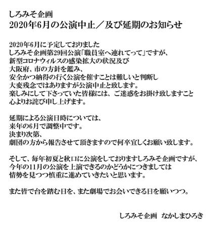 57F17736-5274-45B9-87EF-9A9856E0444F.jpg