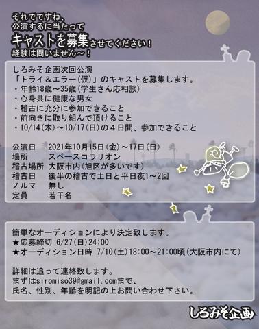 E37D9FA6-81EA-4F65-9E90-4E83A81571AD.jpg